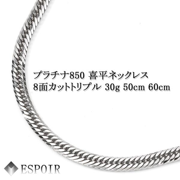 喜平ネックレス12718851