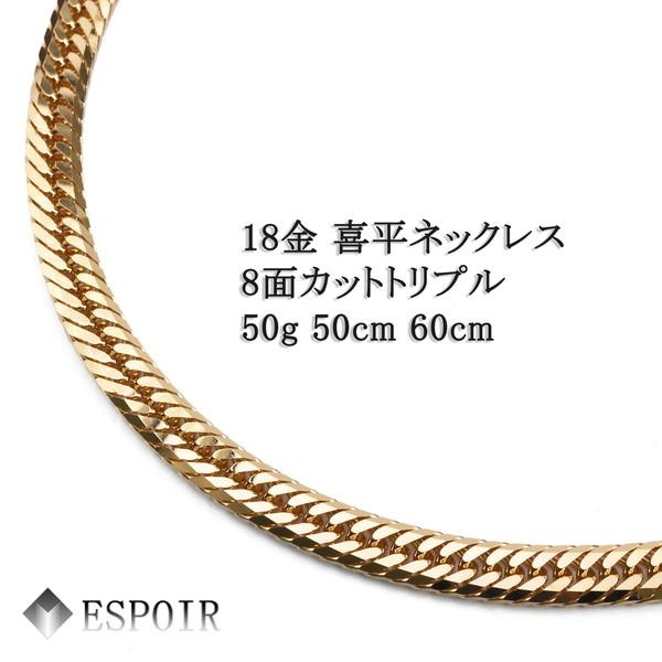 喜平ネックレス12736596
