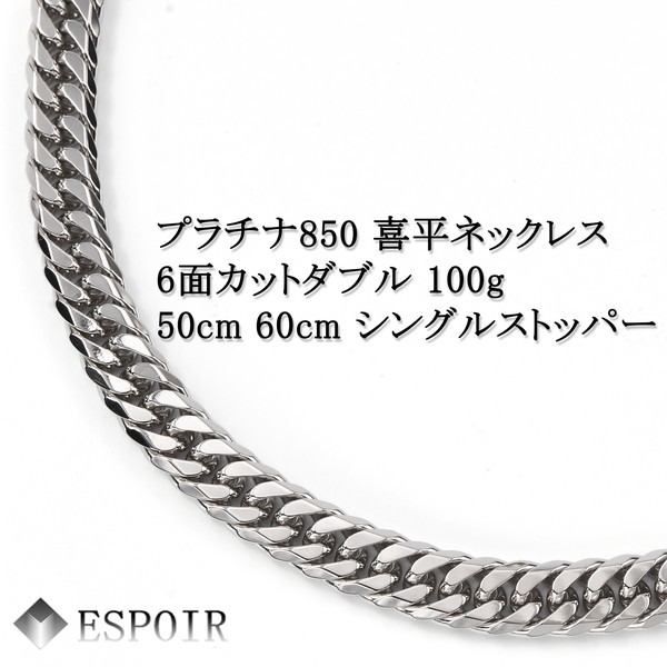 喜平ネックレス134506267