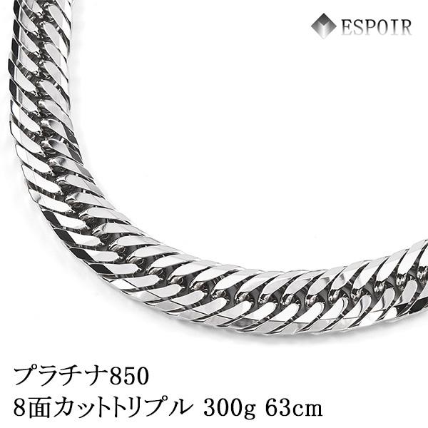 135492610 喜平ネックレス