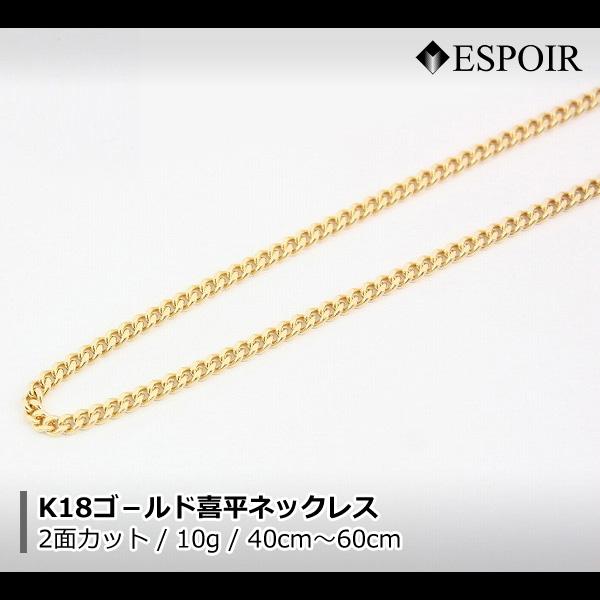 喜平ネックレス6208765